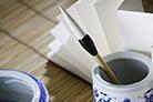 最常用的1000个汉字-篆书隶书…