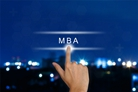 MBA 考试概况.ppt