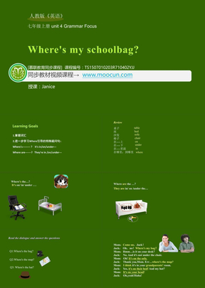 人教版英语七年级上unit4_ 4.2 Grammar Focus_Where's my schoolbag.ppt