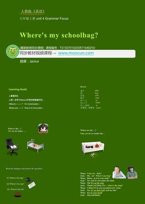 人教版英语七年级上unit4_ 4.2 Grammar Focus_Where's my schoolbag.ppt