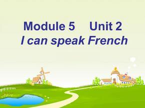 M 5 Unit 2 I can speak French.优秀课件.ppt