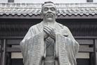 儒家文化与安全生产.ppt