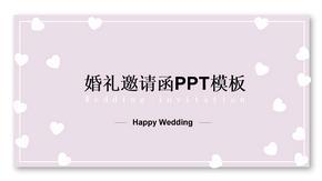 【时光不老 我们不散】婚礼主题策划结婚庆典婚礼策划邀请函PPT模板16.pptx