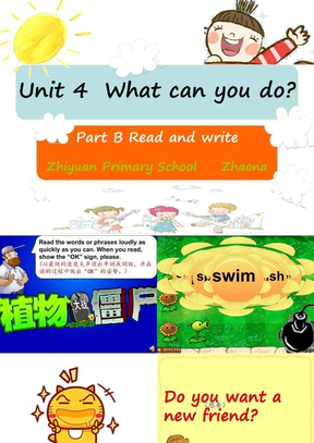 Unit4 What can you do B Read and write.ppt