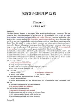 航海英语阅读理解机考60+32=92篇.doc