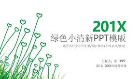 简约绿色心形小草PPT模板2.pptx