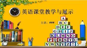 少儿英语教学课件.pptx