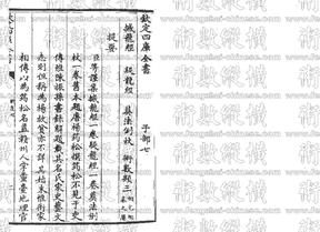 杨筠松 《撼龙经》.pdf
