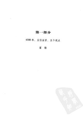 洞穴奇案.pdf