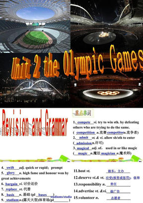 Unit2--The-Olympic-Games复习和语法.ppt