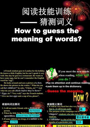 中考复习之英语阅读-猜测词义.ppt