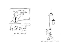 質量漫畫稿-1.doc
