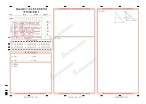 数学理答题卡.pdf
