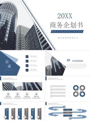 蓝色商务风工作总结PPT模板1.pptx