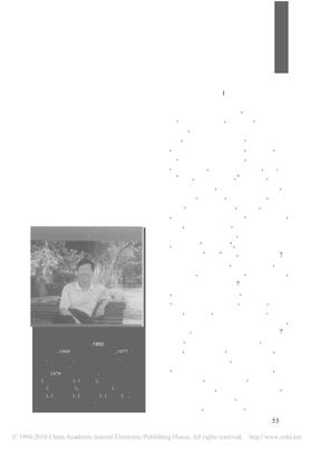 杨少衡官场小说:三八节快乐.pdf