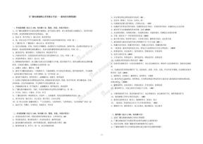 广播电视编辑记者资格证考试新闻业务模拟题.doc