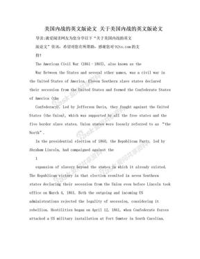 美国内战的英文版论文 关于美国内战的英文版论文.doc