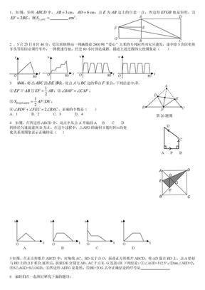 中考数学易错.doc