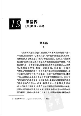 小世界1.pdf