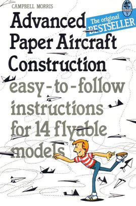 高阶折纸飞机教程 - 卷1