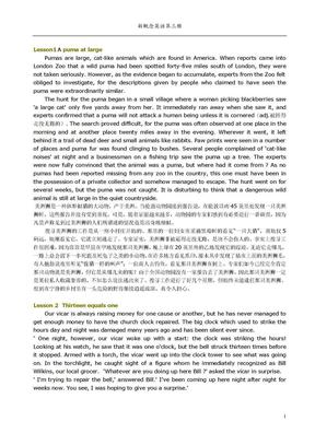 新概念英语第三册课文彩色版下载.doc