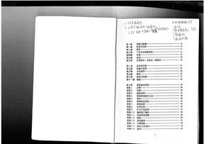 商贸荷兰语教程1-91.pdf