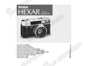 HEXAR_Manual.pdf