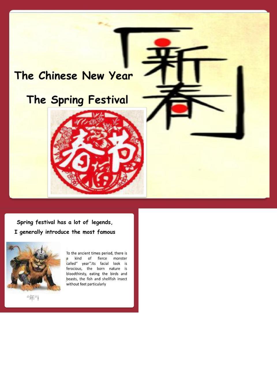 Spring Festival.ppt