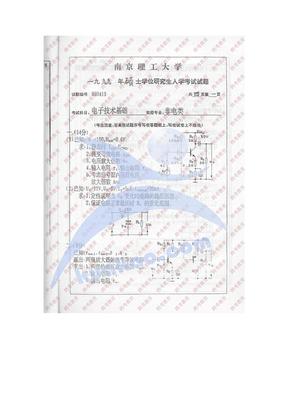 南京理工大学考研真题电子技术基础1999-2003.doc