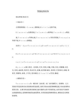 TERAZOSIN特拉唑嗪 台湾, 用药,说明。.doc