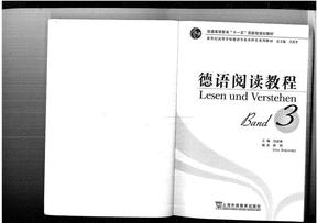 德语阅读教程第三册1-57.pdf