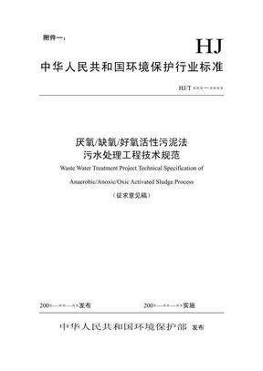 AAO设计规范.pdf