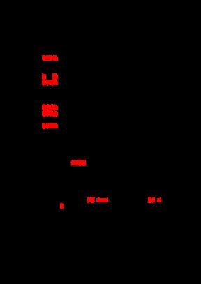 高中数学教案pdf