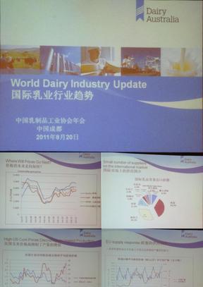 国际乳业行业趋势——澳大利亚乳品局 高飞乐.ppt