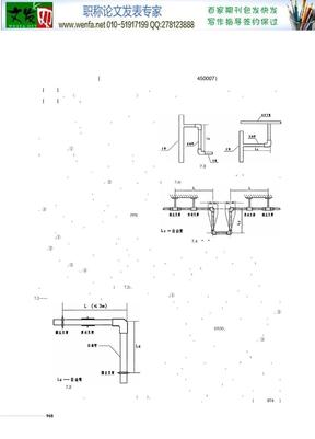 给排水专业论文:给排水专业常见问题的预防和处理.pdf