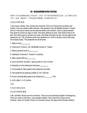 初一英语阅读理解专项练习及答案.docx