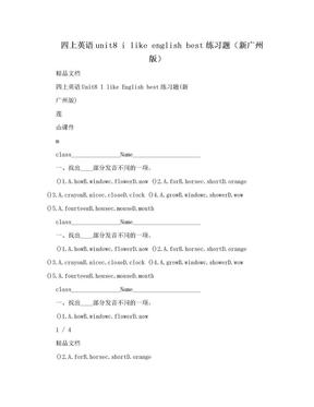 四上英语unit8 i like english best练习题(新广州版).doc