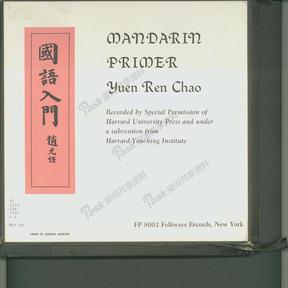 国语入门.pdf