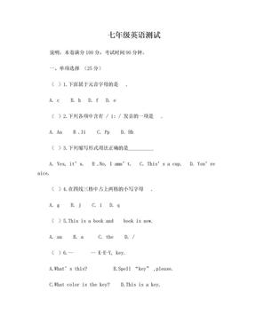 人教英语七年级第一次月考英语考试.doc