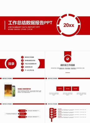 红色工作总结数据报告PPT 002.pptx
