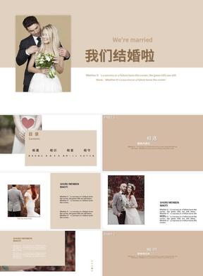 極簡清新黃色婚禮相冊展示PPT模板