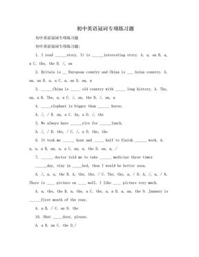 初中英语冠词专项练习题.doc