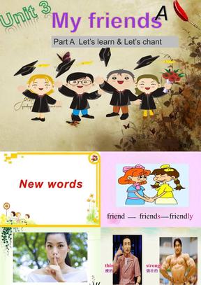 新版人教版小学四年级英语上册第三单元优秀课件.ppt