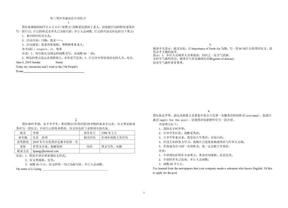 初三英语书面表达专项练习.doc
