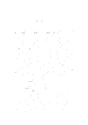 牧童与牧女.pdf