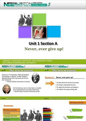 新视野大学英语3读写教程(第三版)u1.ppt