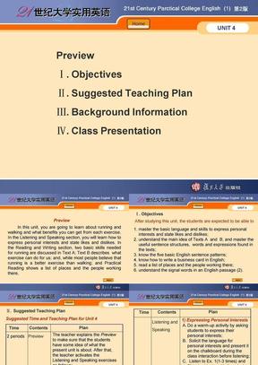 21世纪大学实用英语综合教程(第1册第4单元).ppt