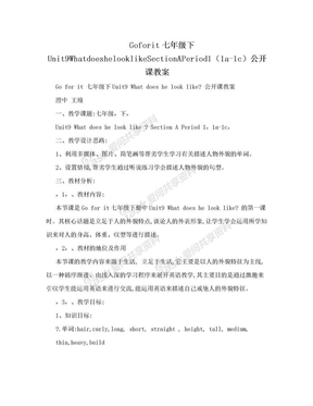 Goforit七年级下Unit9WhatdoeshelooklikeSectionAPeriod1(1a-1c)公开课教案.doc