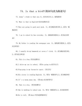 小学英语句型转换练习(三).doc