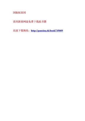 瑜伽26式【真人演示图片教程】.doc